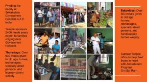 Annadanam Collage-Srikakulam description